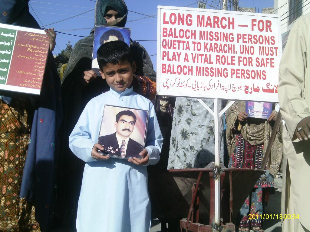 Balochlongmarch