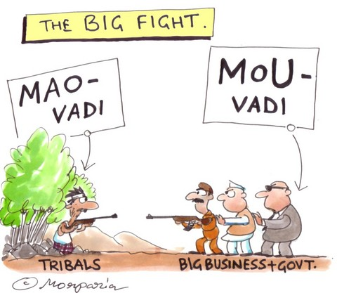 Mao_vadi_-the_maoists_vs__government__business_houses_in_india