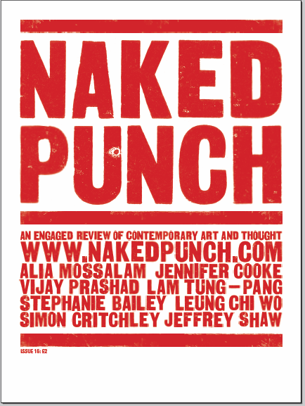 "<a href=""/site/issues/10"">Naked Punch Review Issue 15</a>"